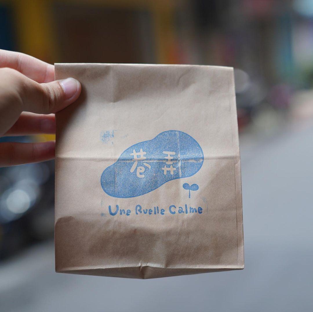 板橋美食 巷弄裡的噠噠聲|甜點控必吃!隱藏版人氣「焦糖烤布蕾」濃郁奶香讓人意猶未盡~