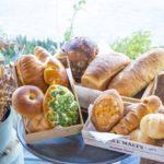 【台中麵包】健康天然食材,古早味爆量蔥麵包,台中超人氣秒殺麵包『 拉波兒麵包 』