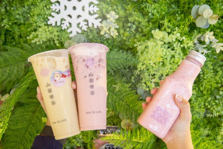山林艸木 專業的精神,邀請每個台灣人,喝正港的好茶,發起一場純茶革命